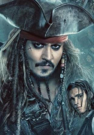Pentru experiențe WOW vino să vezi Pirații din Caraibe la Cinema City 4DX!