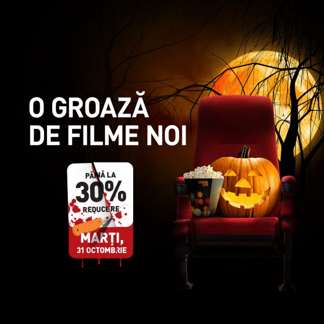Halloween_cinema